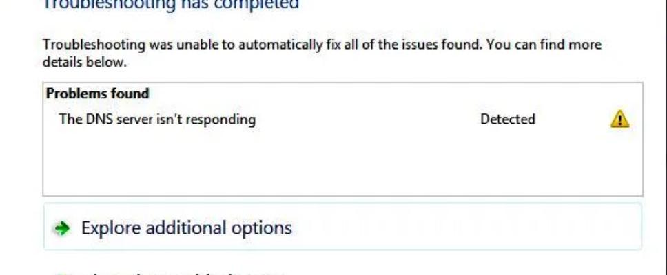 How To Fix DNS Server Not Responding Problem